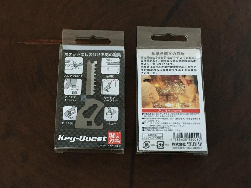 Key-questを購入しました20170126