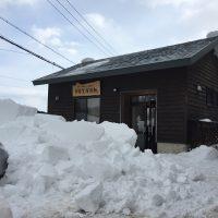 事務所屋根の雪がようやく落ちました20170127