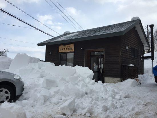 事務所屋根の雪がようやく落ちました!20170127-1