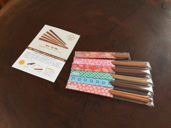 天然木箸6膳を出荷20170203-2