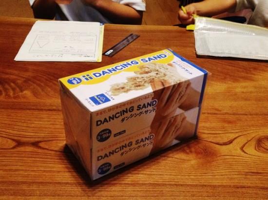 ダンシングサンド初体験20140925-1