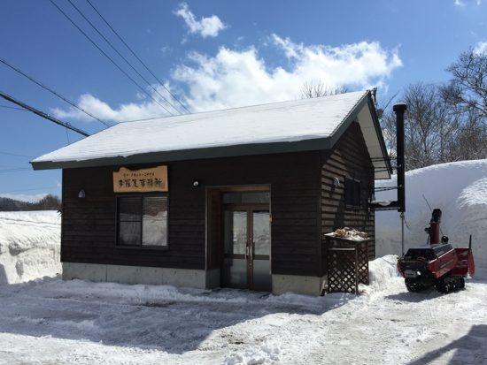 今日の信州・黒姫20170219~積雪10cmの朝~1