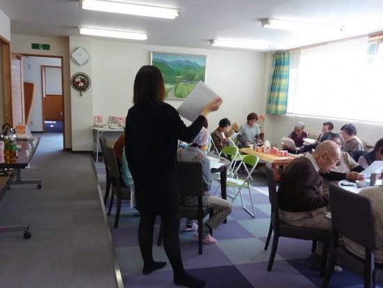 多羅尾事務所介護者交流会を開催~「食」についての情報交換会~20151009-1