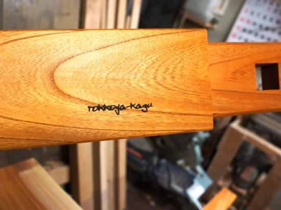 欅一枚板ダイニングテーブル完成(くさび留め耳付き板脚タイプ)7