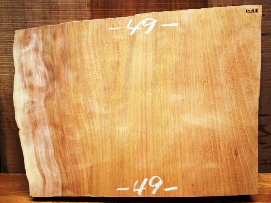 欅の将棋盤(欅一枚板厚盤)3
