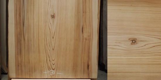 杉一枚板テーブル死節修復前