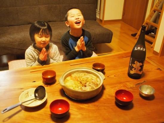 今夜は牡丹鍋!2