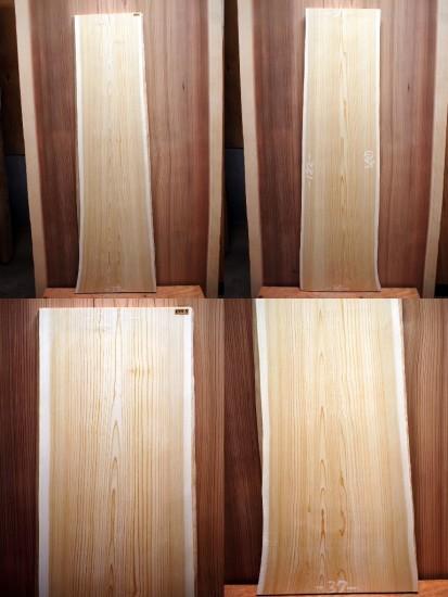 スーパープレミアム商品「高野槇(こうやまき)一枚板」を掲載20150320