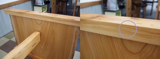 総欅造り一枚板ダイニングテーブル4