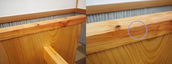 総欅造り一枚板ダイニングテーブル3