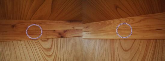 総欅造り一枚板ダイニングテーブル6