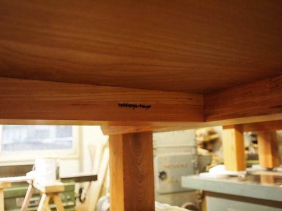 総欅造り一枚板座卓2台完成-4