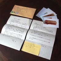 お客様の作品 抽斗(ひきだし)「クワ昇竜」・置床「ケヤキ上杢」~山形県・安藤様~