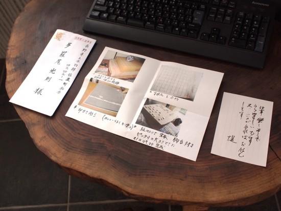 欅の将棋盤(欅一枚板厚盤)1