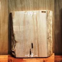 桐一枚板ブロックの活用法・アオリイカのベイト製作素材~熊本県T様~