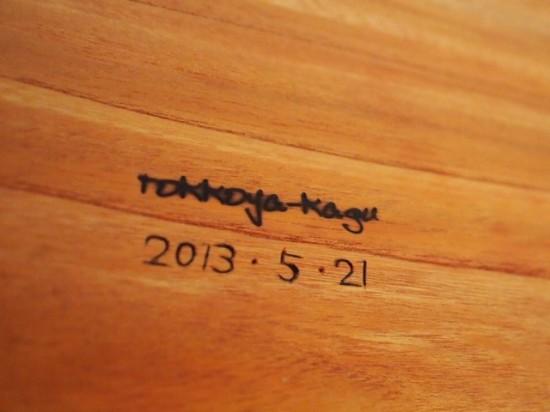 総欅造り一枚板座卓完成20130910-5