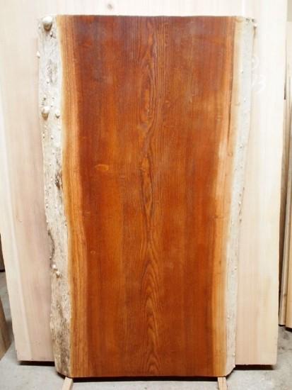 欅極上杢一枚板リビングテーブルの天板素材