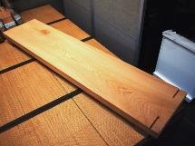 欅一枚板作業台