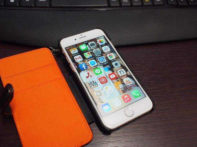 iphone6に機種変更20141002
