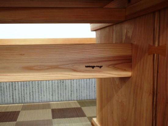 杉一枚板ダイニングテーブル完成!~総杉造り耳付き板脚タイプ~4