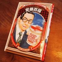 消防団研修20131026-27m