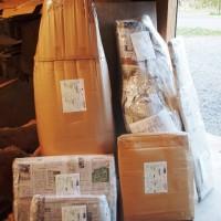 年末年始の配達・出荷及び年始出荷開始日についてのお知らせ