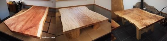 一枚板テーブル・一枚板座卓