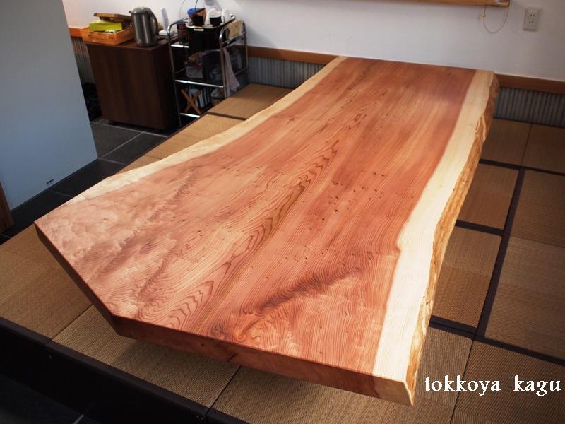 杉超広幅一枚板座卓(総杉造り)
