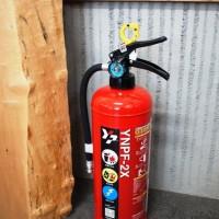 消防団の月例機械点検がありました
