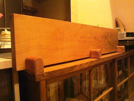 栗一枚板の衝立20150209-1