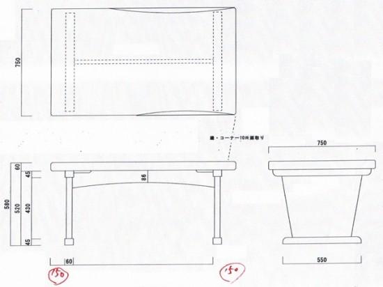 欅一枚板テーブル図面