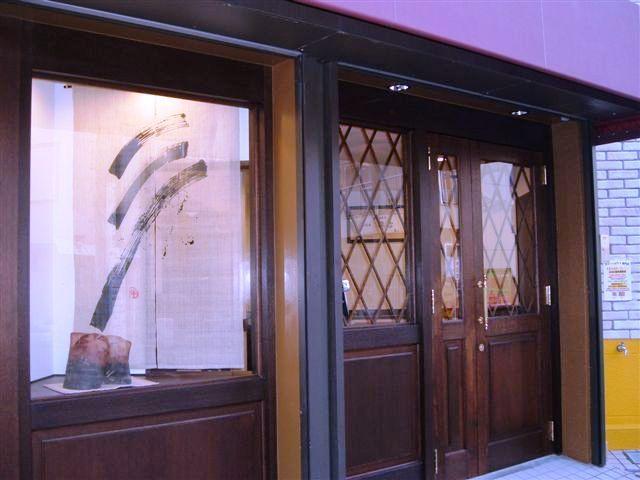 欅ハノ字脚テーブルと杉丸太椅子3