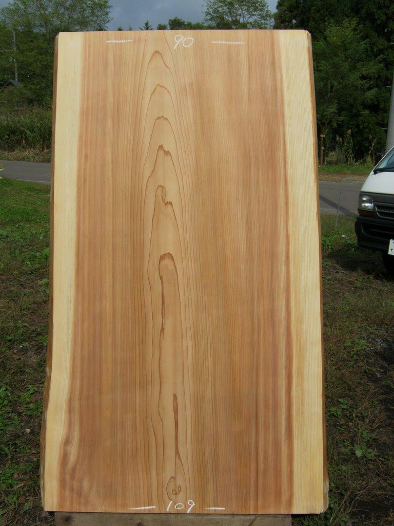 杉広幅一枚板座卓オーダー製作開始