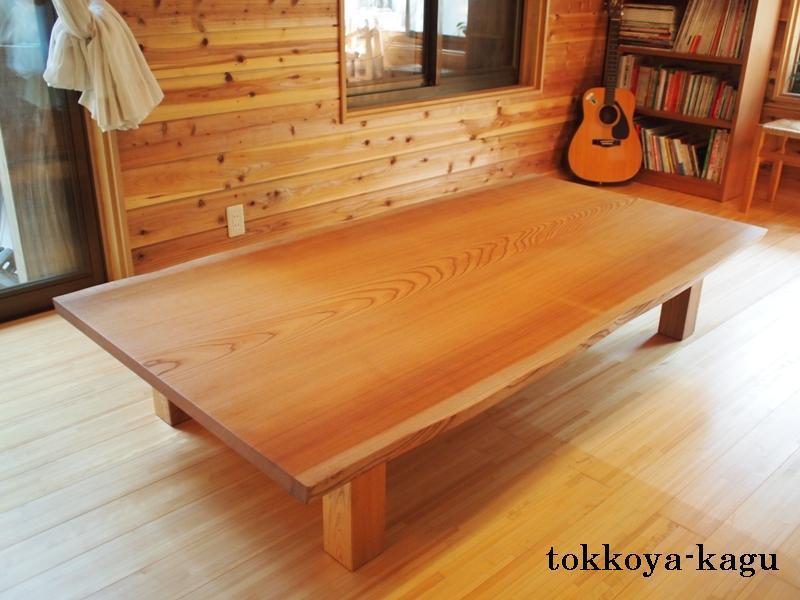千葉県青柳様の欅広幅一枚板座卓1
