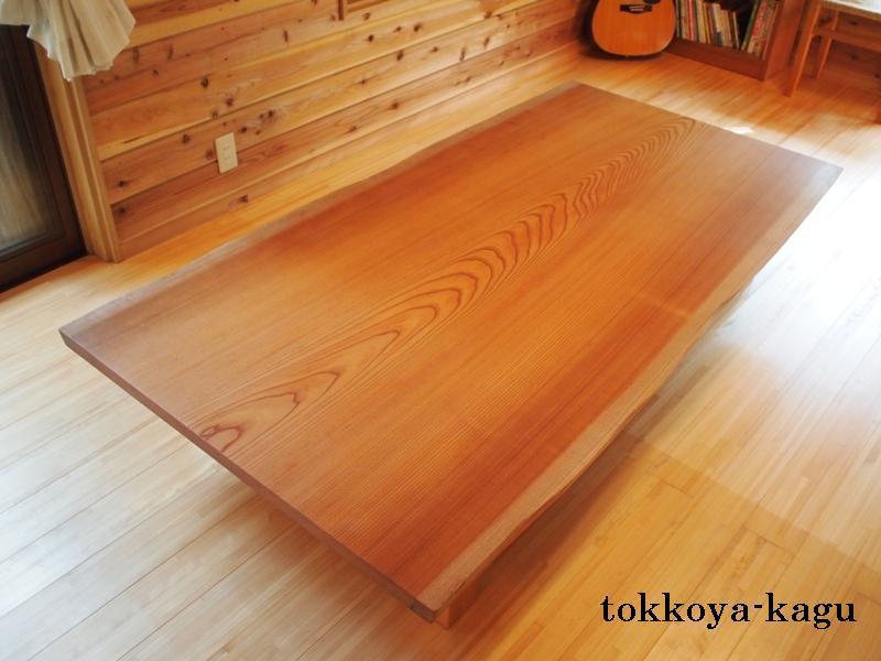 千葉県青柳様の欅広幅一枚板座卓2