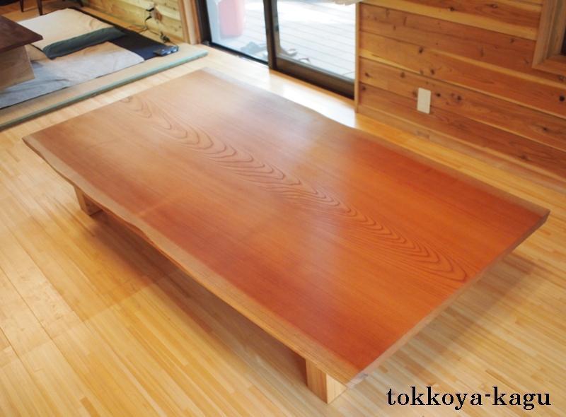 千葉県青柳様の欅広幅一枚板座卓3