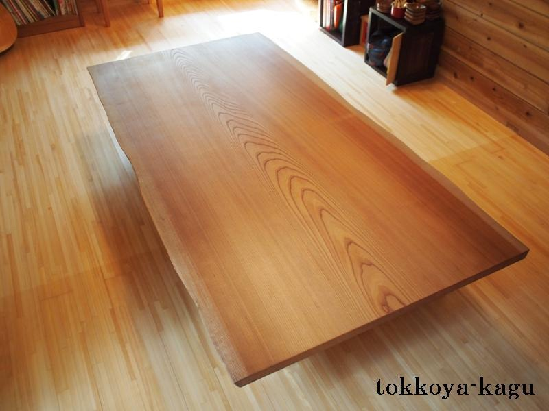 千葉県青柳様の欅広幅一枚板座卓4