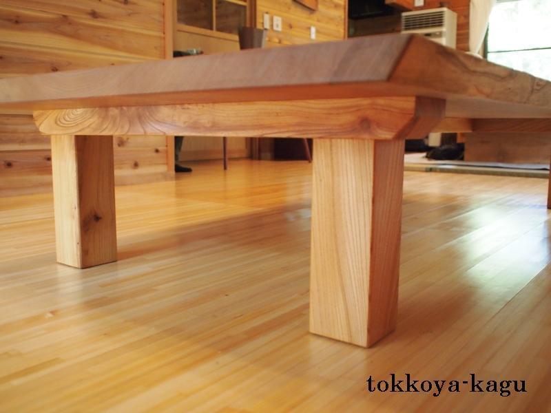 千葉県青柳様の欅広幅一枚板座卓5