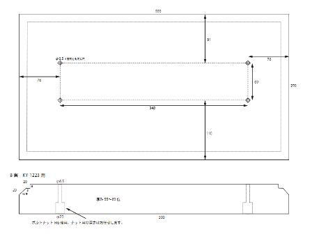 欅の旋盤台図面