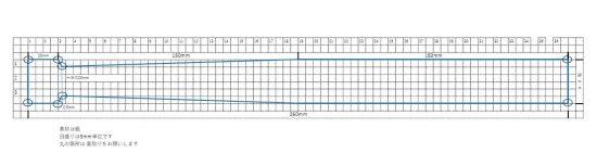 メープル太鼓バチ設計図20161024