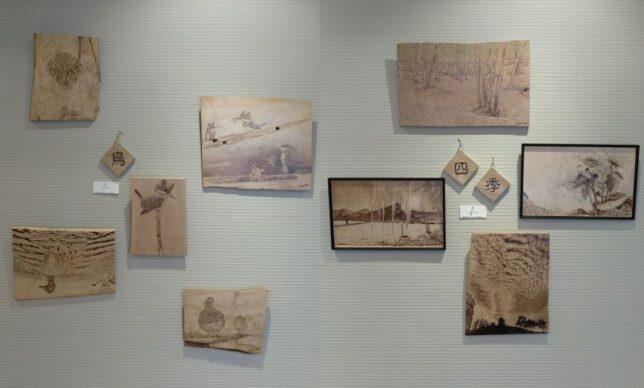 第12回バーニングアート展(上田市サントミューゼ)当日20210403-4