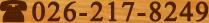 026-255-3119