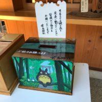 お客様の作品「緑の基金の募金箱・御祈祷案内の看板(ブラックウォルナット・胡桃一枚板)」~神奈川県・宮内様~