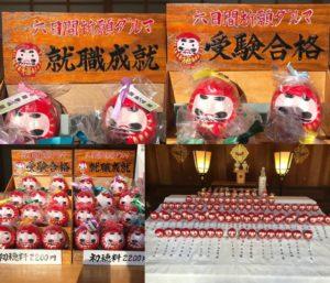 お客様のDIY作品「神社の看板」~神奈川県・宮内様~20200307-2