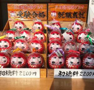 お客様のDIY作品「神社の看板」~神奈川県・宮内様~20200307-1