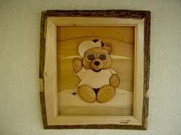 熊のバカンス とっこやさんのお客様、組木工房様より作品をご投稿いただきました。