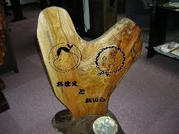 お客様の作品 長椅子と看板1
