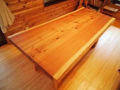 杉ダイニングテーブル