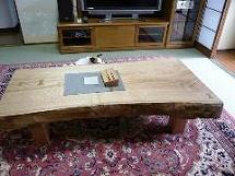 栗一枚板厚盤座卓