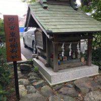 お客様の作品「お稲荷さんの看板(柳一枚板)」~神奈川県・宮内様~